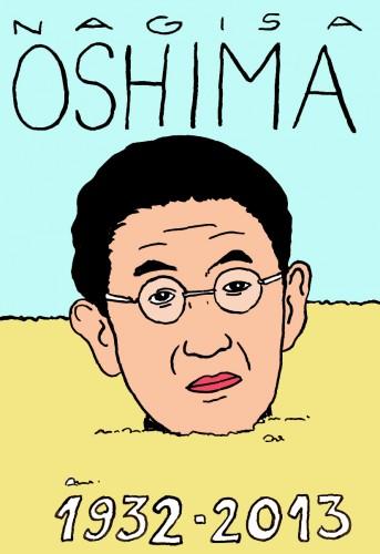 Nagisa Oshima,dessin,mort d'homme,laurent jacquy,art modeste,french outsider