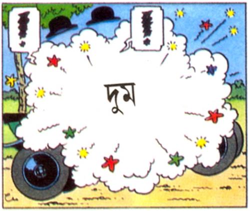 tintin,BD,bande dessinée,Hergé,humour,boom