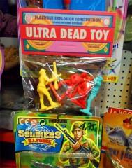 Tom de Pékin,united dead artists,soldats de plastique,jouet,figurine,art populaire,art modeste,jeu,