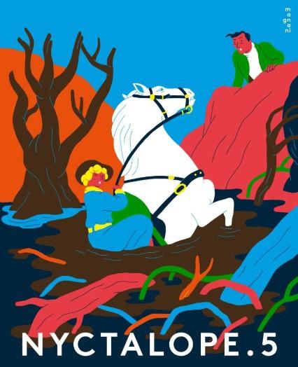 Simon Roussin,Artsfactory,dessin,feutre,art singulier,art naif,art modeste