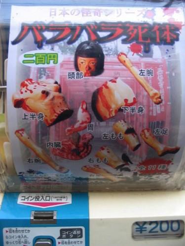 jouet, jouets bizarres,jouets japonais, zbigniew Libéra, Légo, Les beaux dimanches