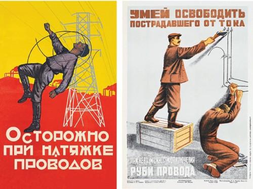 affiches soviétiques,affiches,illustrateur,illustration,affiche sécurité,graphisme,réclame