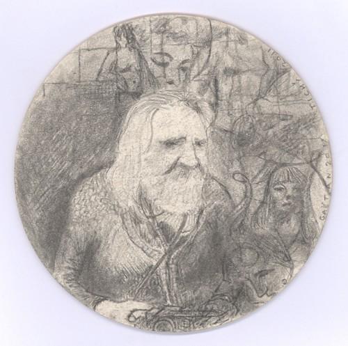 Répertoire des macchabées célèbres,Mirsoslav Tichy,Gaetan Leclerc,dessin,portrait