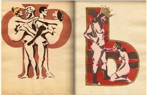 alphabet cyrillique russe, alphabet érotique,erotic alphabet,illustration,erotica,aquarelle